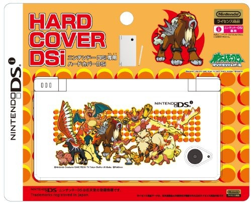 dsi pokemon oficial negro y blanco hard cover faceplate - e