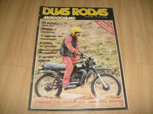 duas rodas nº 66 - dezembro de 1980