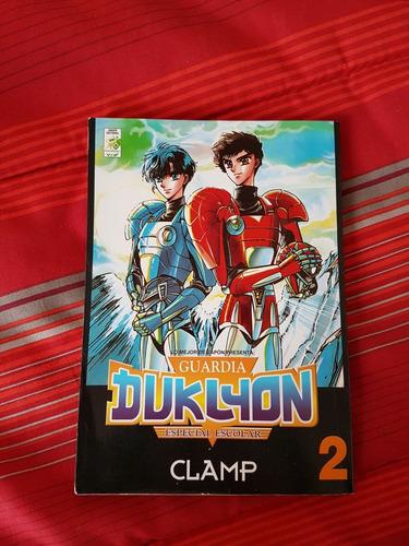 duklyon clamp manga tomo 2 editorial vid $5000