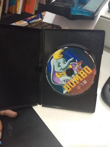 dumbo - dvd com áudio japonês