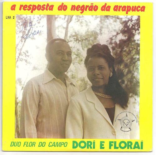 duo flor do campo-compacto-dori-florai-negrao arapu-lp-vinil