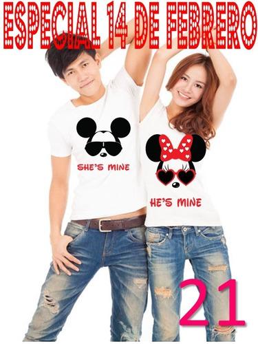 duo playeras novios parejas personalizadas amor  m123