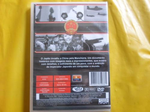 dvd 2ª guerra mundial batalha da china / novo