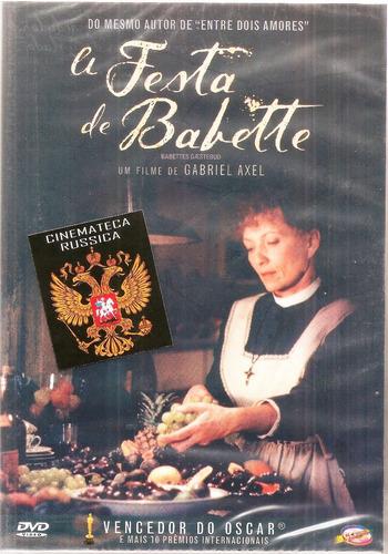 dvd a festa de babette, de g.axel com stephane audran 1987 +