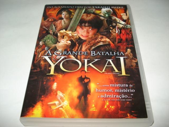 filme a grande batalha yokai