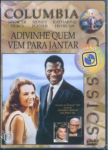 dvd adivinhe quem vem para o jantar sydney poitier 1967  +