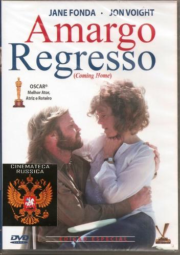 dvd amargo regresso jane fonda jon voight de h ashby  1978 +