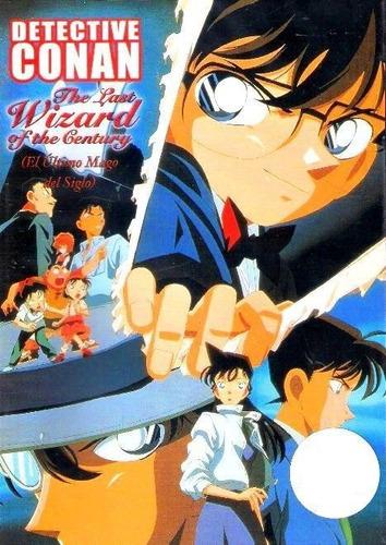 dvd anime original: detective conan el mago del fin de siglo