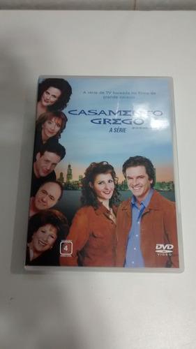 dvd box original lacrado casamento grego a série frete r$ 10