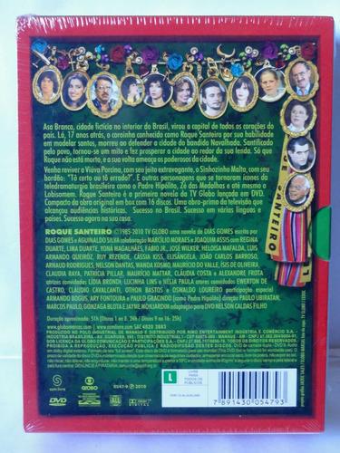dvd box roque santeiro (16 discos) digipack original lacrado