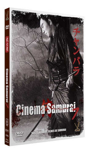 dvd cinema samurai 7 - versatil - bonellihq a19