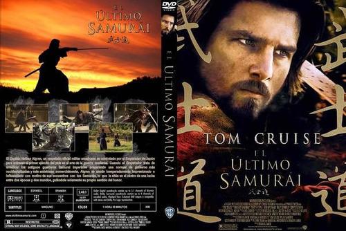 dvd clasico el ultimo samurai the last tom cruise tampico