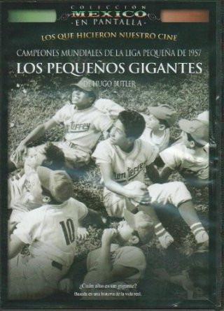 dvd clasico los pequeños gigantes del beisbol 1957 monterrey
