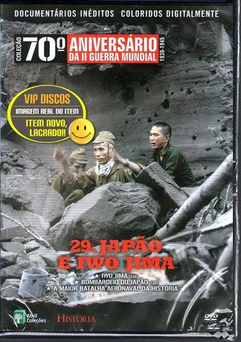 dvd coleção 70 ª aniversário da segunda guerra vol 29 novo!
