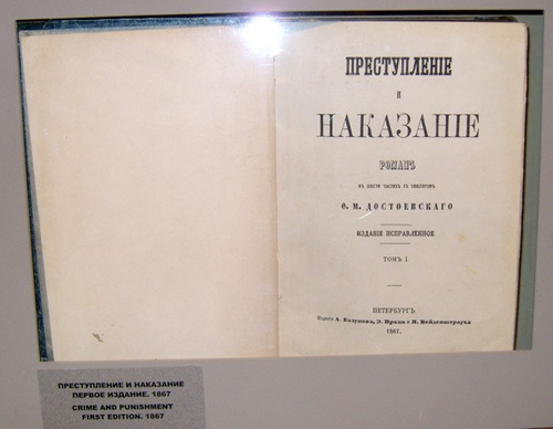 dvd crime e castigo de j. von sternberg, peter lorre 1935  +