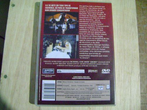 dvd de roma com amor jack scalia kathy ireland