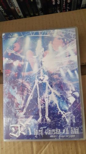 dvd d'espairs ray spiral staircase final 2007 j-rock show