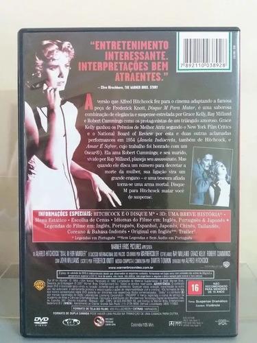 dvd disque m para matar - alfred hitchcock - lacrado novo