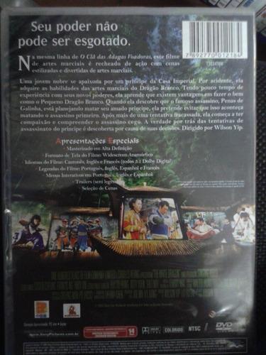 dvd dragão braco