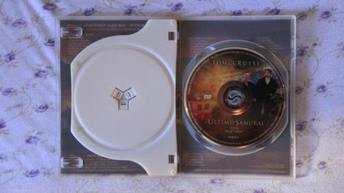 dvd duplo o último samurai