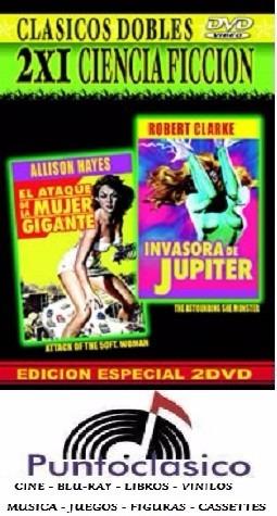 dvd - el ataque de la mujer gigante - invasora de jupiter