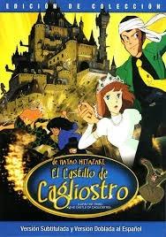 dvd el castillo de cagliostro opera prima de hayao miyazaki