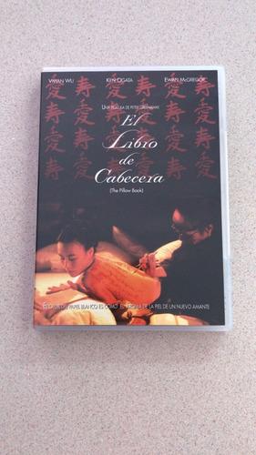 dvd el libro de cabecera the pillow book envio expres gratis