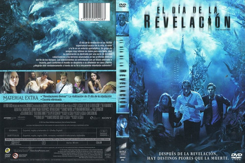 dvd el remanente pelicula