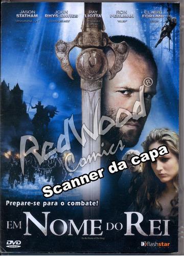 dvd - em nome do rei  (seminovo) - redwood