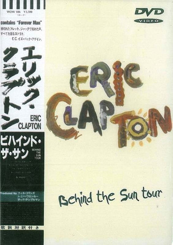 dvd - eric clapton - behind the sun tour