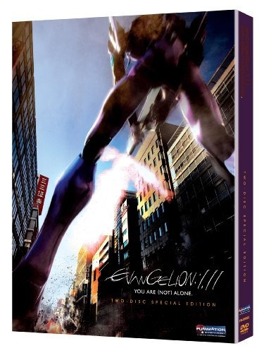 dvd : evangelion 1.11: you are alone (special edition, 2...