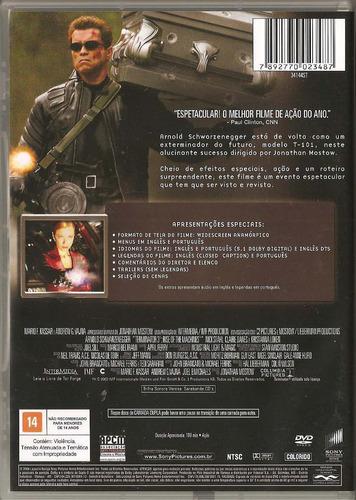 dvd exterminador do futuro 3: a rebelião das máquinas