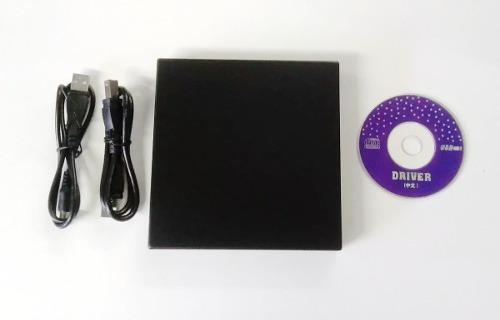 dvd externo gravador