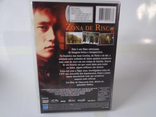 dvd filme zona de risco park chan-wook diretor de oldboy