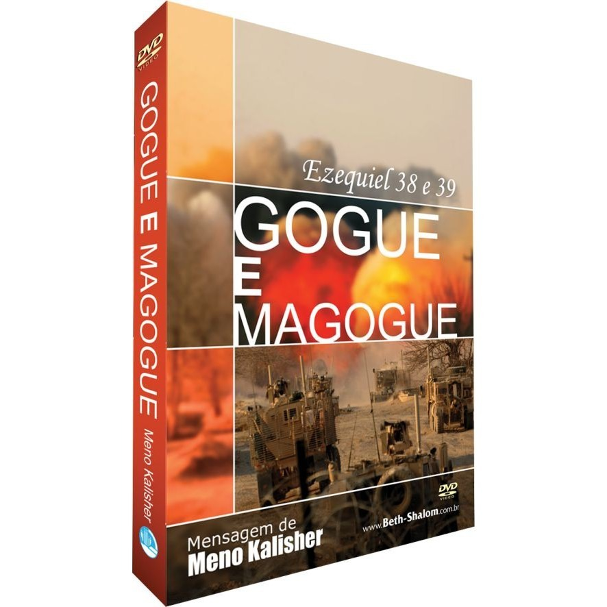 Dvd Gogue E Magogue - Ezequiel 38 E 39 - Meno Kalisher