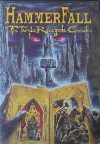 dvd hammerfall the templars renegade crusades