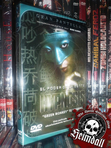 dvd  hypnosis terror japones horror gore europeo r2 shutter