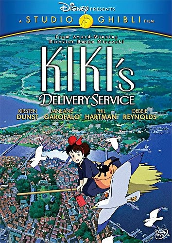 dvd : kiki\'s delivery service (special edition, , dolby,...