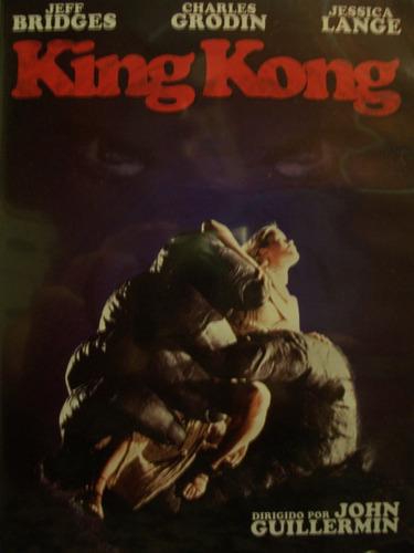dvd - king kong - 1976