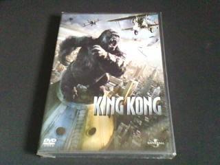 dvd -  king kong - (lacrado)