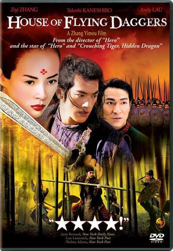 dvd la casa de los cuchillos house of flying daggers dragon