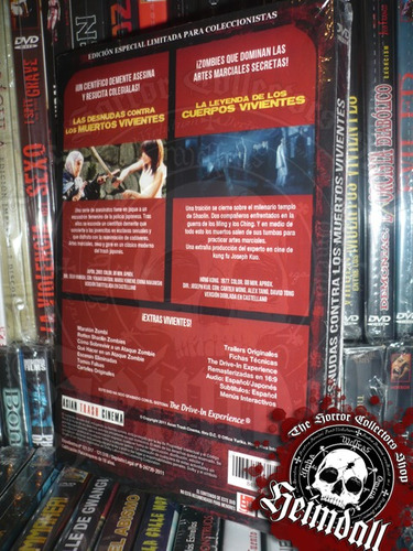 dvd las desnudas vs los muertos vivientes gore zombie erotic