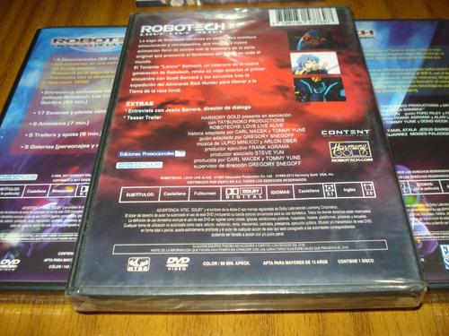dvd las peliculas dvd
