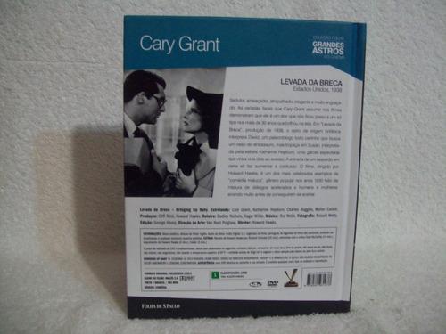 dvd levada da breca- coleção folha grandes astros do cinema