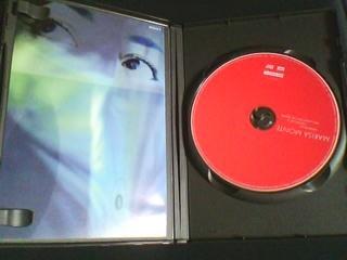 dvd marisa monte - memórias crônicas e declarações de amor