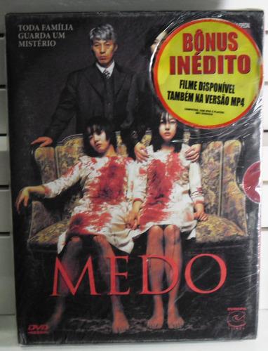 dvd medo edição especial duplo  versão mp4 lacrado fabrica