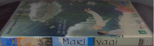 dvd minha linda garota, mari dublado anime fora de catálogo