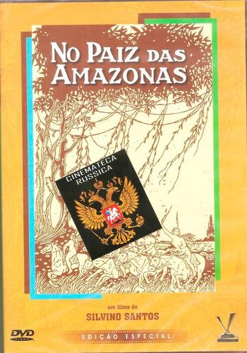 dvd no paiz das amazonas documentário silvino santos, 1922 +