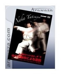 dvd o melhor do karate com o mestre tatsuya naka vol (1e 2)