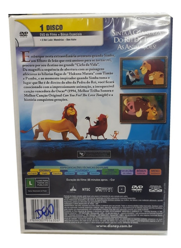 dvd o rei leão - filme disney - lacrado original com nota